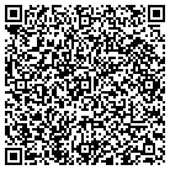 """QR-код с контактной информацией организации ЧП """"Вулкан"""""""
