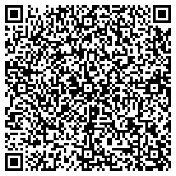 QR-код с контактной информацией организации Автоспецмаш