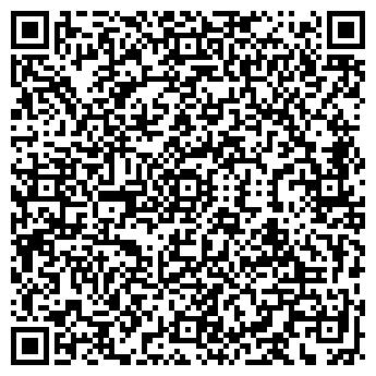 QR-код с контактной информацией организации ПП Яр Александр