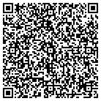 QR-код с контактной информацией организации Експрес-Проект 7