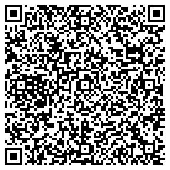"""QR-код с контактной информацией организации ЧП """"ЕЛІОЛ"""""""