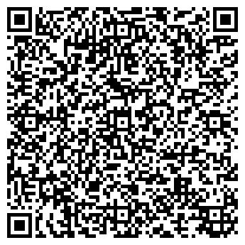 """QR-код с контактной информацией организации ТОВ """"ДжанКлейСолюшн"""""""