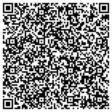 QR-код с контактной информацией организации Общество с ограниченной ответственностью Производственное предприятие «Диамант ВКФ «ООО