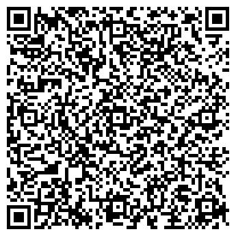 QR-код с контактной информацией организации Общество с ограниченной ответственностью ВИТОР Системс