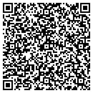 QR-код с контактной информацией организации СТАЛЬ ГК