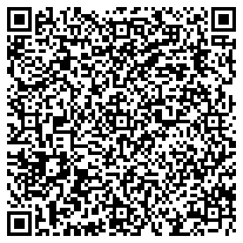 QR-код с контактной информацией организации Инвест Стиль, ООО