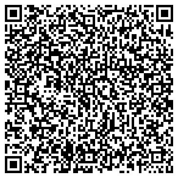 QR-код с контактной информацией организации ООО фирма «Барком», Общество с ограниченной ответственностью