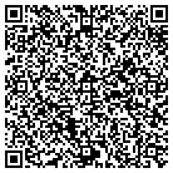 QR-код с контактной информацией организации Бова С.В. СПД