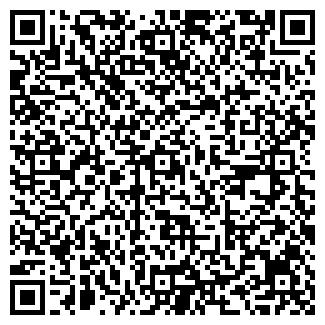 QR-код с контактной информацией организации AURA TRAVEL
