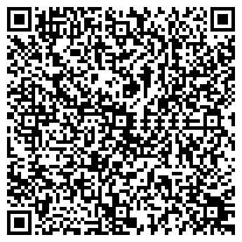 QR-код с контактной информацией организации Ком-Трейдинг, СПД