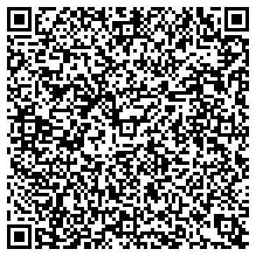 QR-код с контактной информацией организации ФОП Рубежанский И.А