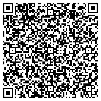 QR-код с контактной информацией организации АКВАТЕРМСТРОЙСЕРВИС, ООО