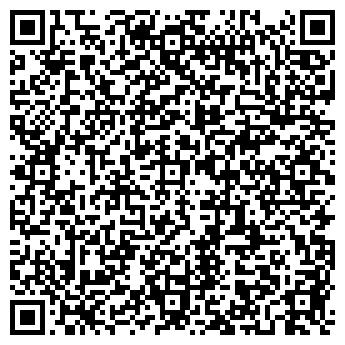 QR-код с контактной информацией организации ООО «НАДО ЛТД»