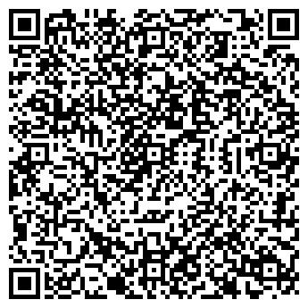 """QR-код с контактной информацией организации ЧП """"КАВЮР"""""""