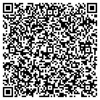 QR-код с контактной информацией организации ЧП Кравец. Д. А.