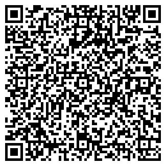 QR-код с контактной информацией организации AShina