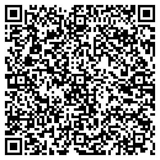QR-код с контактной информацией организации STNK