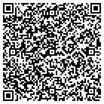"""QR-код с контактной информацией организации ооо """"УСБ"""""""