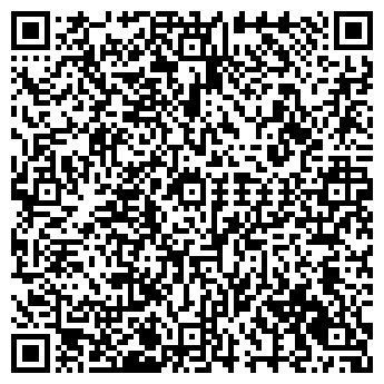 """QR-код с контактной информацией организации OOO """"Терминал"""""""
