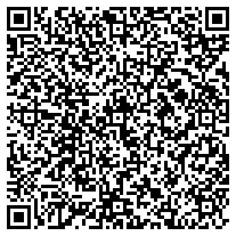 QR-код с контактной информацией организации ЧП Коротуненко