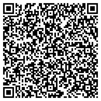 QR-код с контактной информацией организации Каменяри