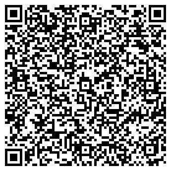 """QR-код с контактной информацией организации ООО""""Экотек Энерго"""""""