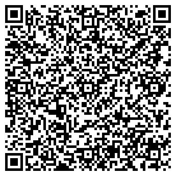 QR-код с контактной информацией организации Ралинг, ООО