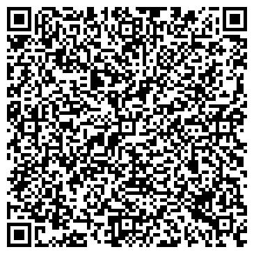 QR-код с контактной информацией организации Геоспецторг, ООО