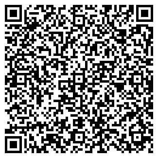 QR-код с контактной информацией организации ЧП Фримен