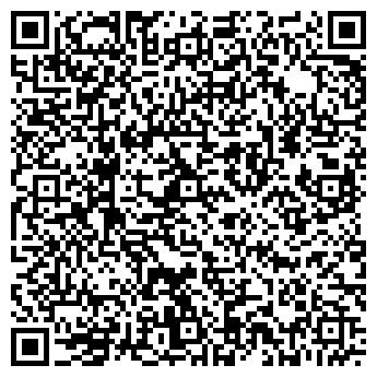 QR-код с контактной информацией организации ООО «Атлант»