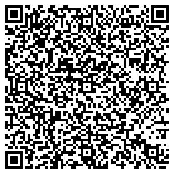 QR-код с контактной информацией организации Лесько, ЧП