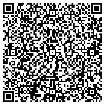 QR-код с контактной информацией организации Ормига, ООО