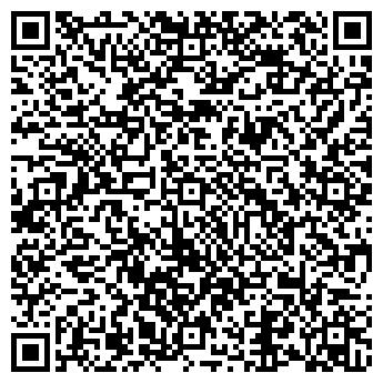 QR-код с контактной информацией организации Стандарт-плюс, Компания