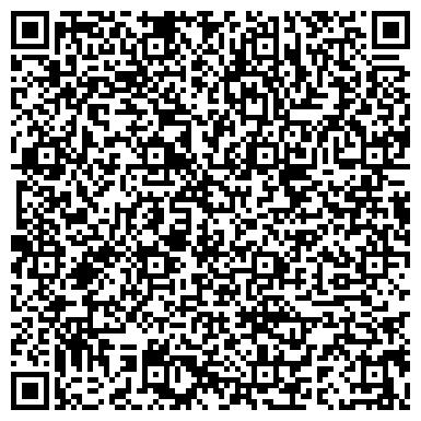 QR-код с контактной информацией организации ПКК Ермак-К, ООО