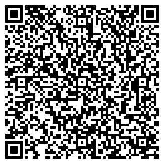 QR-код с контактной информацией организации Подилля-П, ООО