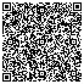 QR-код с контактной информацией организации Терива, ЧП