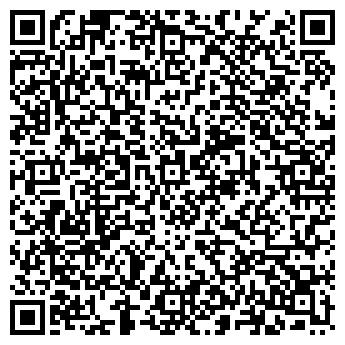QR-код с контактной информацией организации Прана Львів