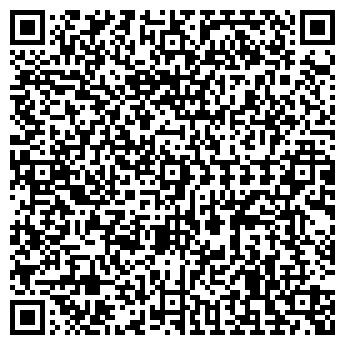 QR-код с контактной информацией организации Строй Леса, ЧП