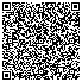 QR-код с контактной информацией организации НИЛС, ООО