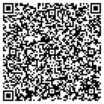 QR-код с контактной информацией организации Вермеер Укрсервис, ООО