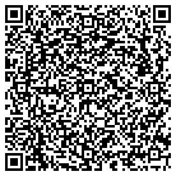 QR-код с контактной информацией организации Строй-Деталь, ООО