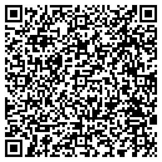 QR-код с контактной информацией организации Руслан , ООО