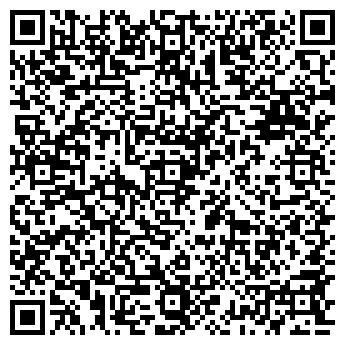 QR-код с контактной информацией организации РОБУД КОМПАНИ, ООО