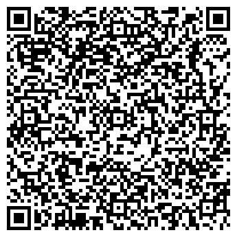 QR-код с контактной информацией организации Интегро-Захид, ЧП