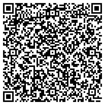 QR-код с контактной информацией организации Аванд, ЧП