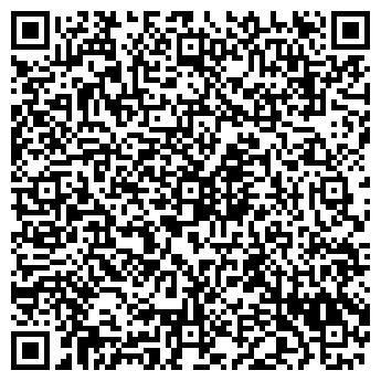 QR-код с контактной информацией организации УКК АО УРАЛГАЗСЕРВИС