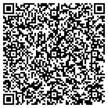 QR-код с контактной информацией организации Рост Техника, ООО