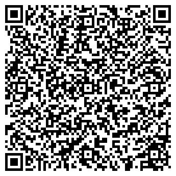 QR-код с контактной информацией организации Рейл, ПАО