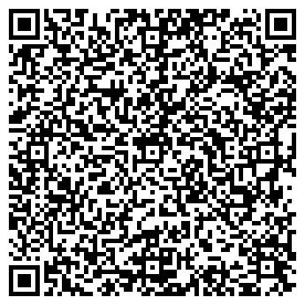 QR-код с контактной информацией организации Ечан Трейдинг, ООО