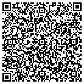 QR-код с контактной информацией организации Аста Украина, ООО